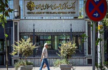 واکنش تلویحی بانک مرکزی به مداخله واعظی در مسائل ارزی: بهتر است اظهارنظر در خصوص مسائل تخصصی پولی و ارزی به بانک مرکزی واگذار شود
