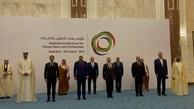 پیام جدید الکاظمی به کشورهای عربی از نشست بغداد