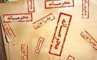 نامه ای که آیت الله هاشمی افشا کرد   راز پذیرش قطعنامه ۵۹۸ چه بود؟