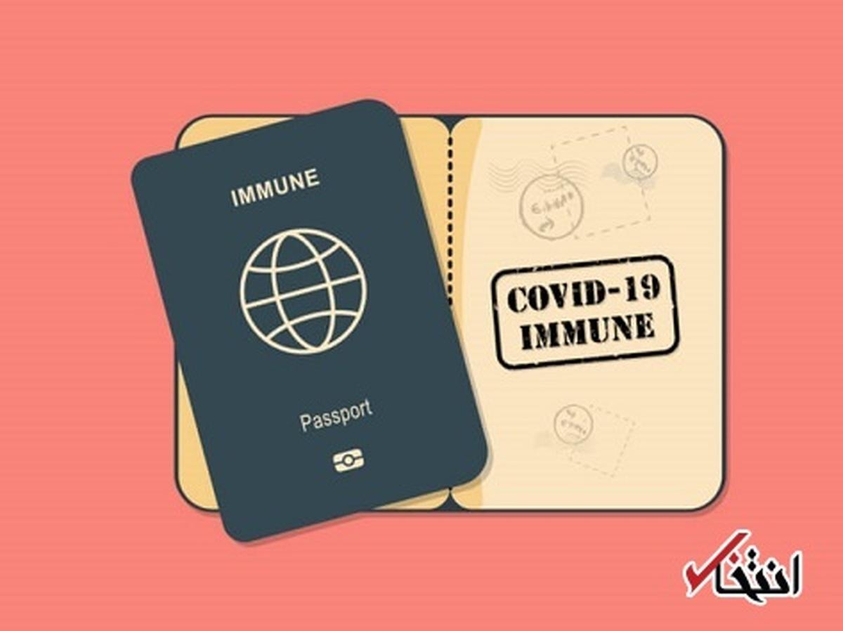 استفاده از «گذرنامه کرونایی» اجباری میشود؟