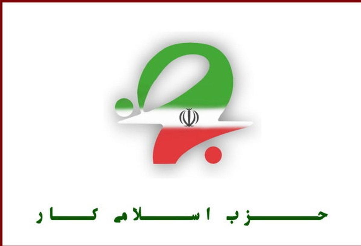 حسین کمالی دبیرکل حزب اسلامی کار باقی ماند