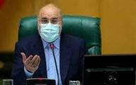 ۲ انتصاب جدید قالیباف در مجلس | یاران قالیباف در شهرداری سمت گرفتند