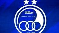 باشگاه استقلال   مدیرعاملی حمیداوی صحت ندارد