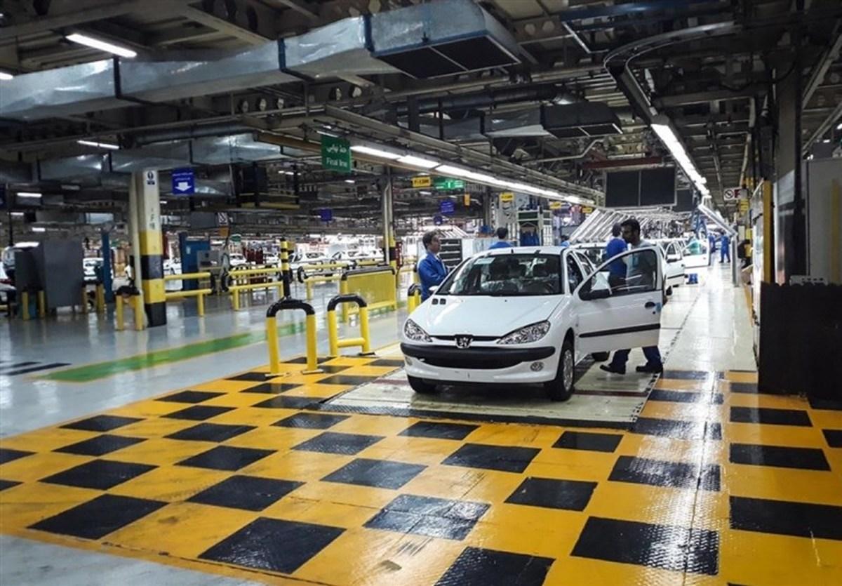 اطلاعیه ایران خودرو  |  هیچگونه افزایشی در نرخ محصولات اعمال نشده