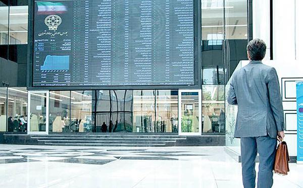 ترس غیربنیادی در بورس تهران | آیا سطوح جذاب قیمتی در کنار حمایتهای بنیادی، مسیر سهام را تغییر میدهد؟