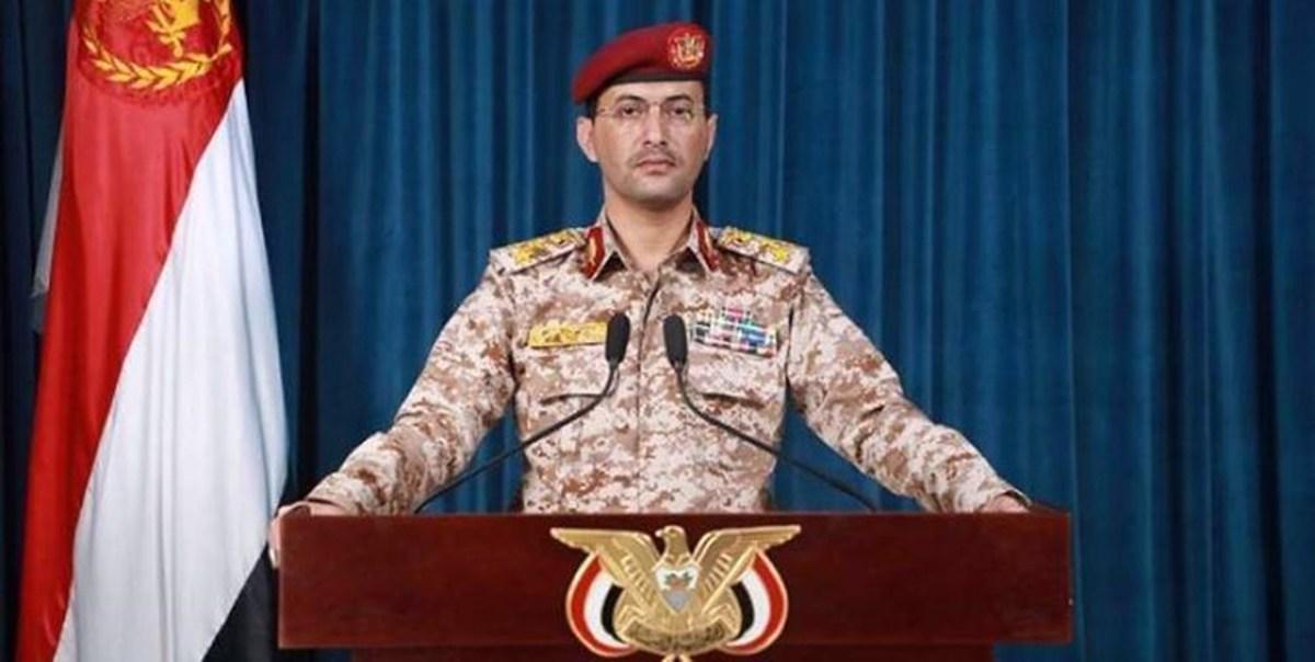 عملیات پهپادی ارتش یمن  یک هدف مهم در ریاض پایتخت عربستان سعودی