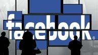 کارمندان فیسبوک موفق به ورود به دفاترشان نشدند