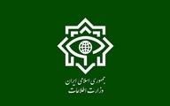واکنش وزارت اطلاعات به اظهارات اخیر احمدینژاد