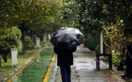امروز و فردا آسمان کدام مناطق کشور بارانی است؟