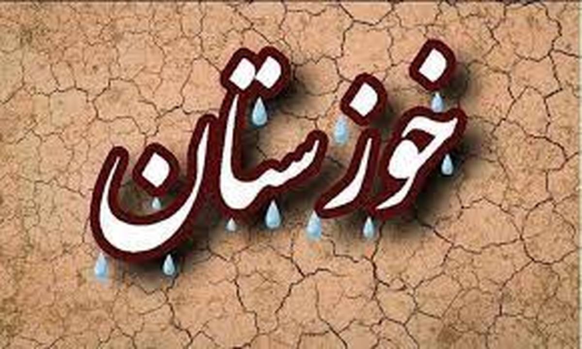 مشکلات کشاورزی و آبفای خوزستان پیگیری شدند