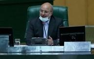 محمدباقر قالیباف با ۲۳۰ رأی رئیس مجلس شد