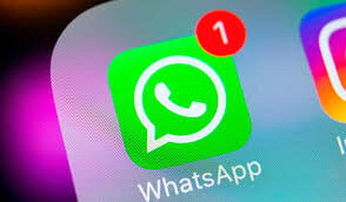 ویژگی دیگر  واتس اپ  | پیامهای کاربران ناپدید میشوند