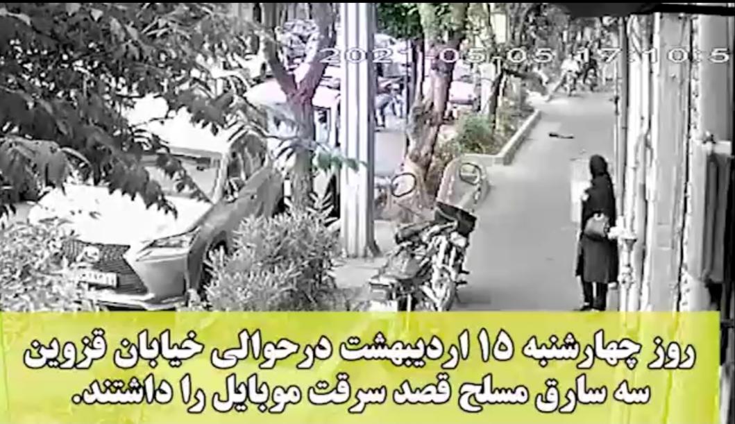 بنظرتون این دزدا دیگه خیلی پر رو نشدن؟ + ویدئو