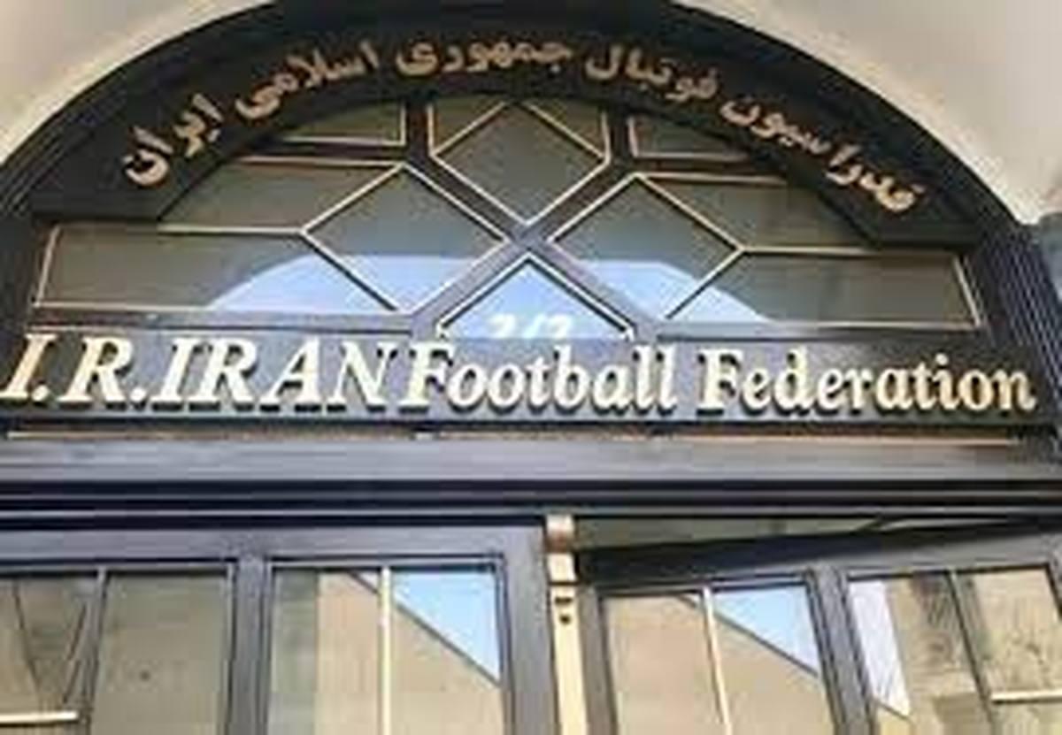 ۵۲۰ میلیارد ریال به فدراسیون برای حمایت از تیم ملی فوتبال کمک شد