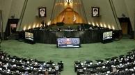 مجلس کنار مردم یا مقابل مردم؟   محدودسازی اینترنت همچنان در دستور کار بهارستان