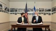 امضای بیانیه در واشنگتن برای حفظ برتری نظامی اسرائیل