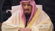 پادشاه عربستان | عمل جراحی ملک سلمان موفقیت آمیز بود