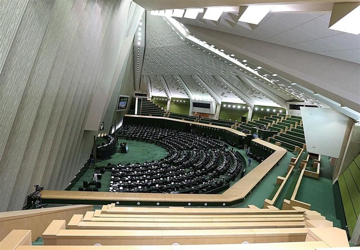 کدام شخصیتهای سیاسی در مراسم تحلیف مجلس یازدهم حضور دارند؟