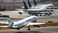 پروازها میان ایران با هند و پاکستان انجام می شود