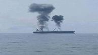 یک نفتکش در نزدیکی بندر بانیاس سوریه منفجر شد