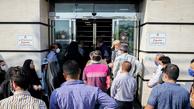 قراردادهای سفید امضای نگهبانان بانکها | « نه بیمه داریم، نه عیدی، نه مرخصی باحقوق»