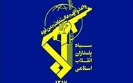 مسئولیت جدید سپاه در پایتخت کشور