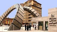 دانشگاه امیرکبیر: امکان برگزاری کلاسها به صورت حضوری وجود ندارد