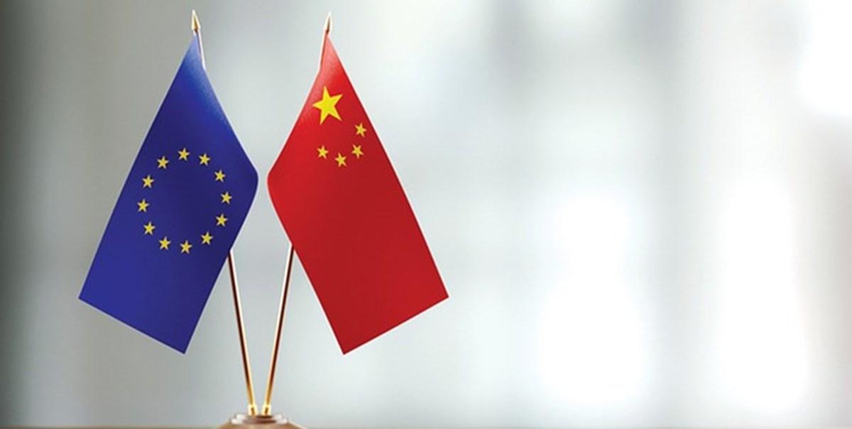 تحریم ۱۰ مقام و ۴ نهاد اروپایی پاسخ چین به تحریمهای اروپا