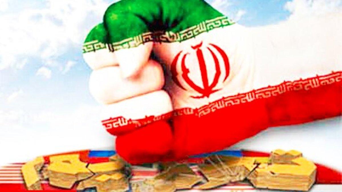 تحریم تسلیحاتی ایران| همه چیز دربارهی تحریم تسلیحاتی ایران