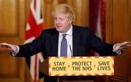آسان شدن محدودیتها درباره برگزاری گردهمایی  افراد در انگلیس