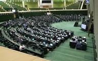 بررسی طرح مجلس درباره پیام رسانها در دستور کار جلسه فردا