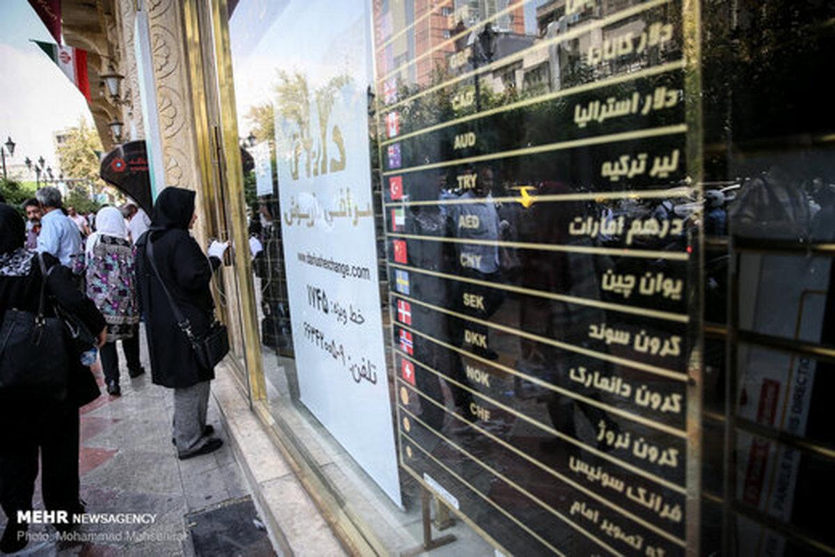 قیمت طلا ،قیمت سکه ،قیمت یورو،قیمت دلار و ارز