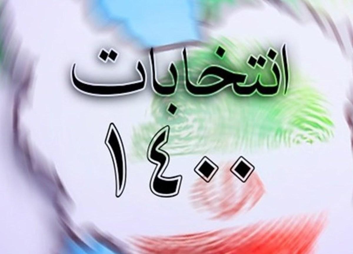 اعلام نتایج انتخابات شورای شهر تهران دوشنبه یا سهشنبه