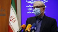 نمکی: قبل از ۲۲ بهمن واکسیناسیون کرونا در ایران آغاز می شود  آخرین خبرها از واکسن ایرانی کرونا
