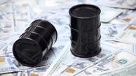 نفت برنت به مرز ۷۰ دلار نزدیک شد