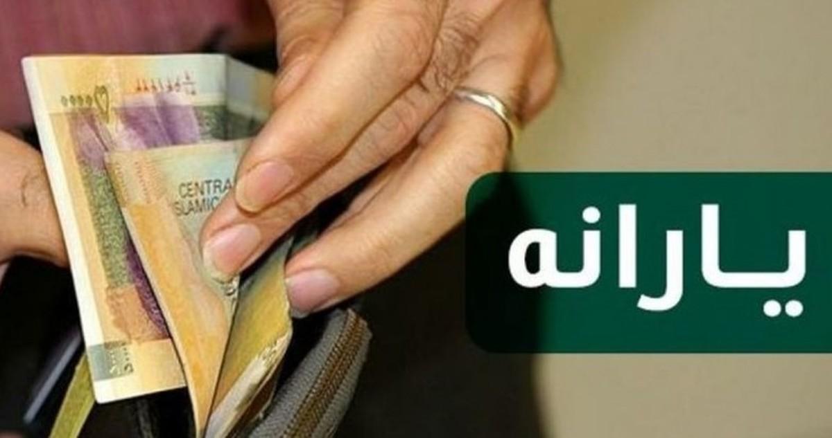 واریز یارانه ماه رمضان امشب ساعت 24   رقم یارانه ماه رمضان مطابق یارانه معیشتی است