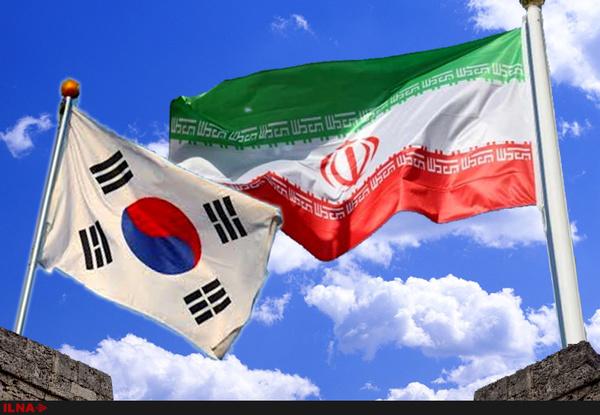 جزییات آزادسازی داراییهای ایران در کره جنوبی اعلام شد.