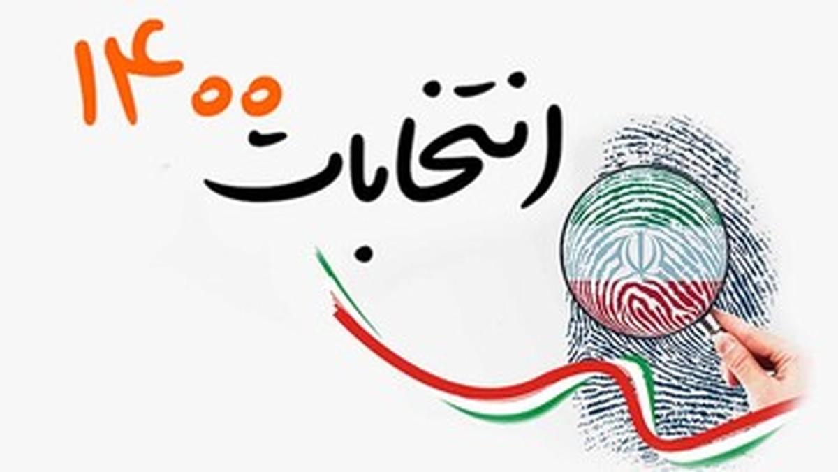 مشارکت مردمی در انتخابات1400 از مرز ۱۴ میلیون نفر گذشت