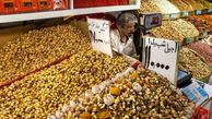 بادام هندی کیلویی ۲۷۰ هزار تومان گران ترین آجیل شب یلدا