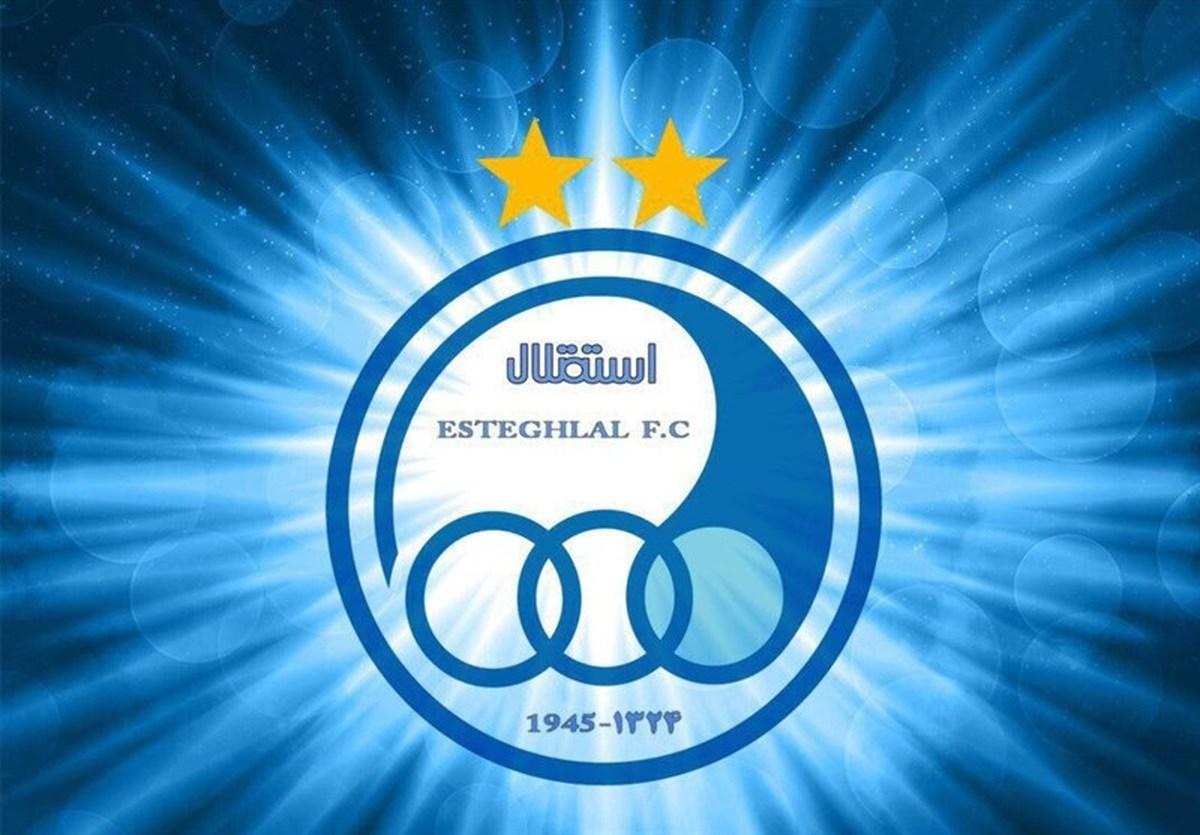 حسابهای باشگاه استقلال مسدود است   جلوی توقیف اموال گرفته شد