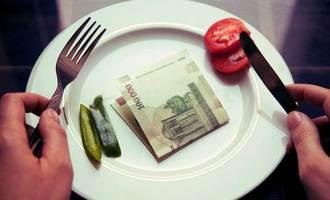 ایرانیها چطور تا آخر ماه پول خرج میکنند؟