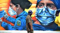 کروناویروس و دیگر بیماری های همه گیر در جهان