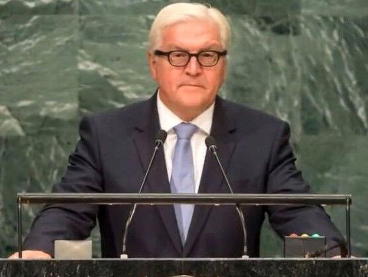 اظهارات  رییس جمهوری آلمان در مجمع عمومی سازمان ملل درباره ایران