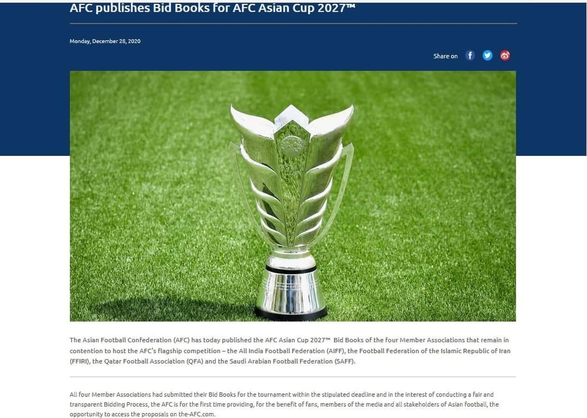 فوتبال آسیا  | ایران و ۳نامزد دیگربرای میزبانی جام ملتهای آسیا