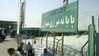 تردد مسافر از مرز مهران ممنوع است