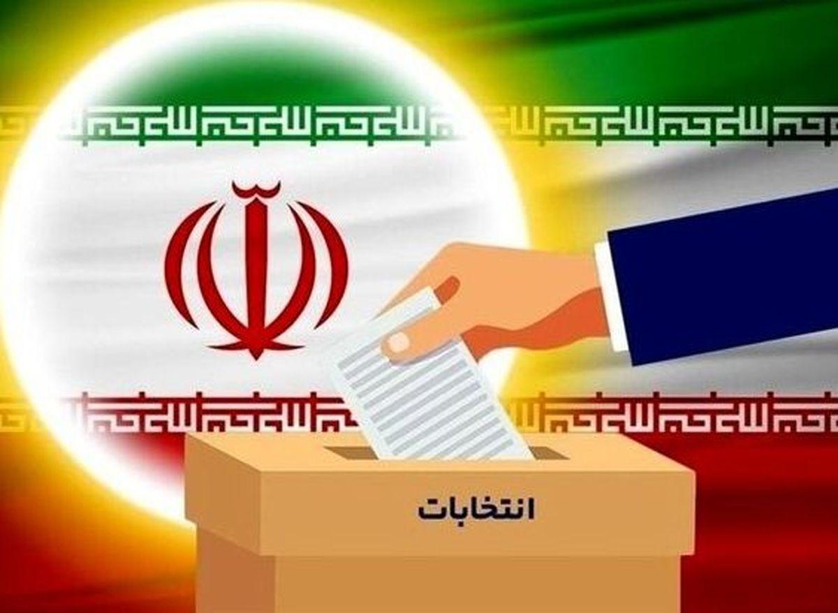 بیش از ۵۹ میلیون نفر واجد شرایط رای دادن هستند