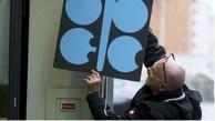 اوپک پلاس ۲۰۲۱ را با افزایش تولید آغاز میکند؟