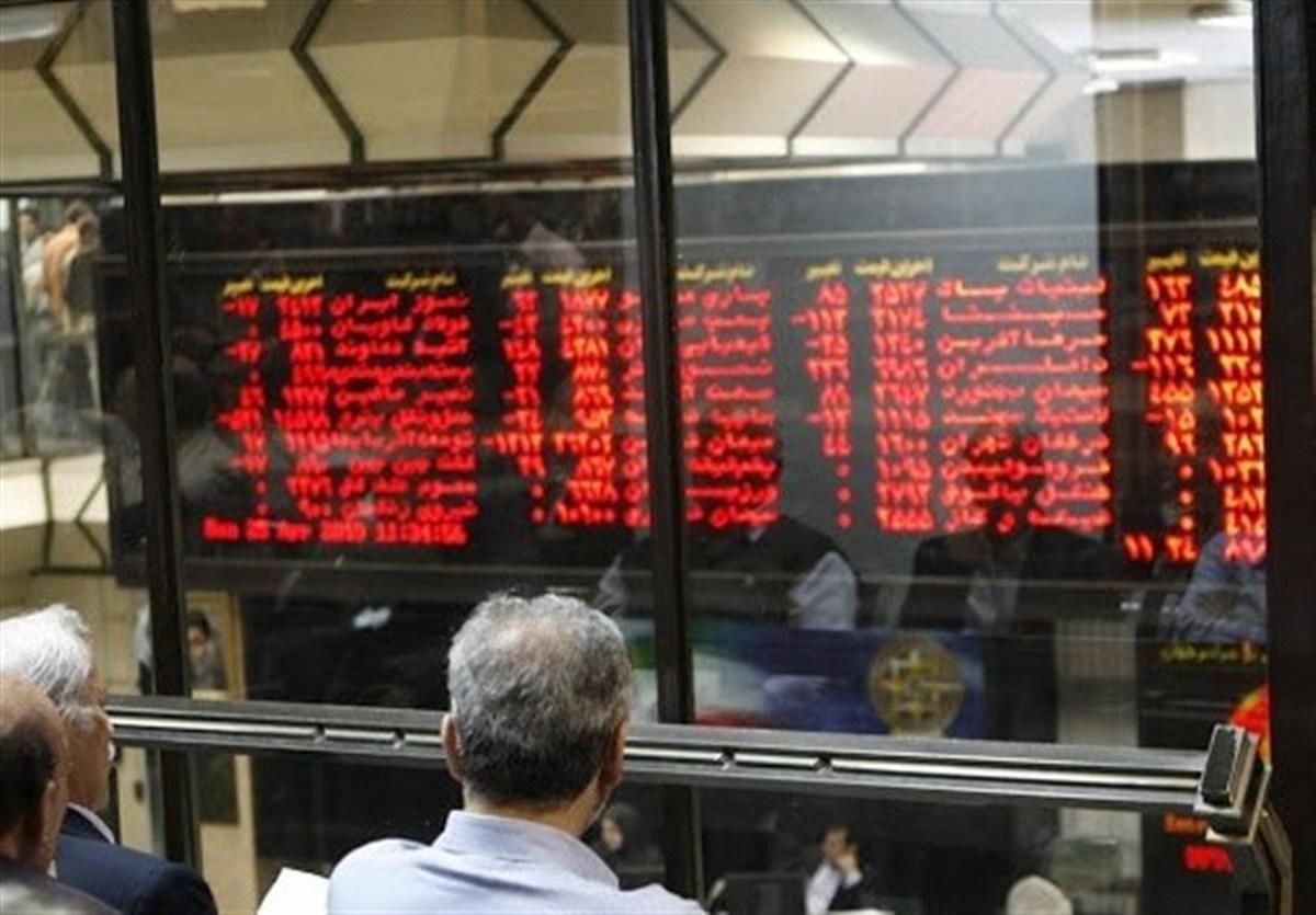 ریزش سنگین دیگر در بورس تهران    صفهای سنگین فروش دربازار سرمایه