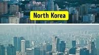 چگونه کشوری کره شمالی و کشوری کره جنوبی میشود؟ | نبرد با سایهها در شبهجزیره