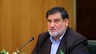 نگرانی از گسل مشا هر روز بیشتر میشود | ۱۲ هزار آسمانخراش تهران روی گسل است